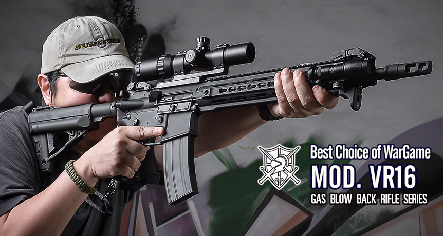 VFC M4 GBBR Airsoft