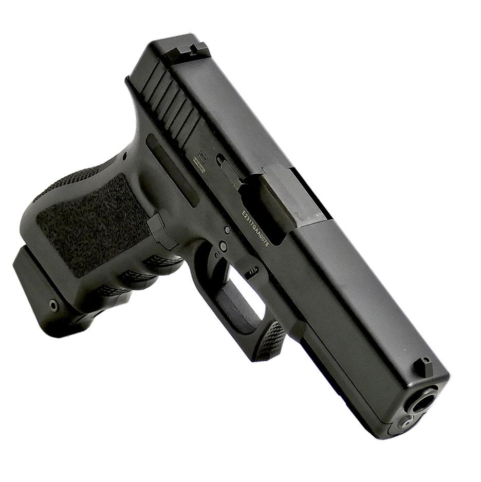 Airsoft-Glock-cybergun