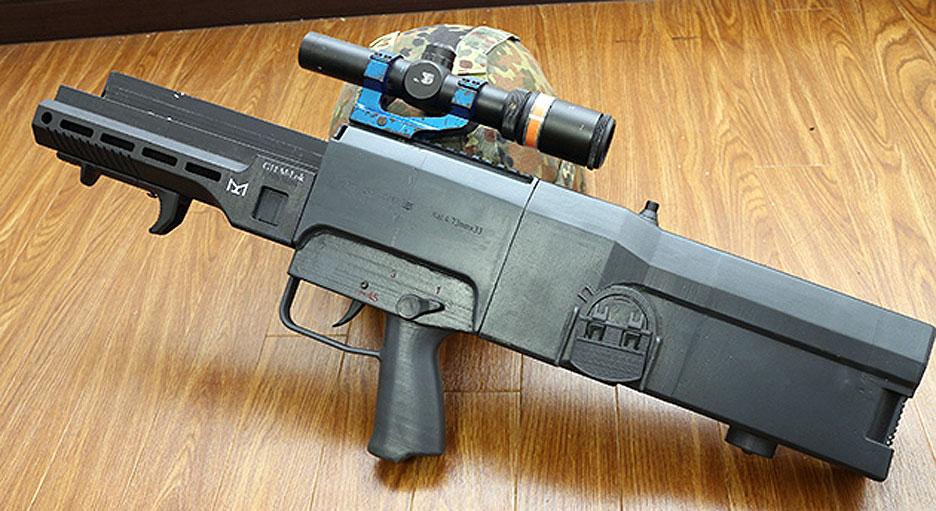 Airsoft-HK-G11-custom