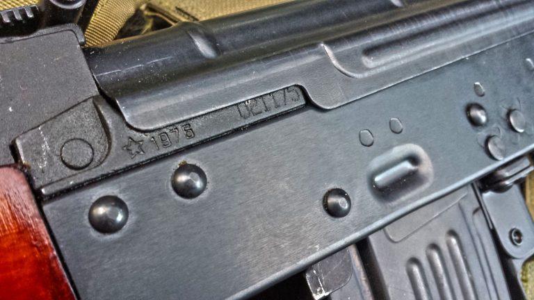 EL-AK-Gen2-serial-number-768x432