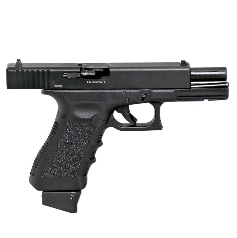 airsoft-glock-cybergun-side