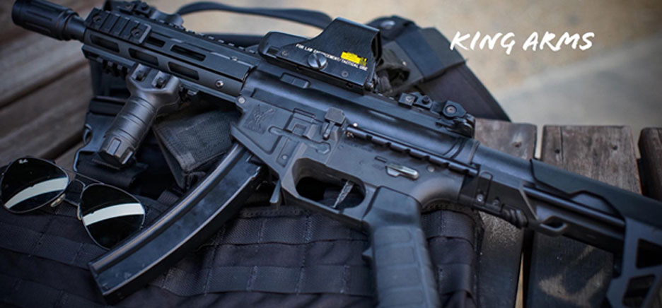 king-arms-airsoft-sbr