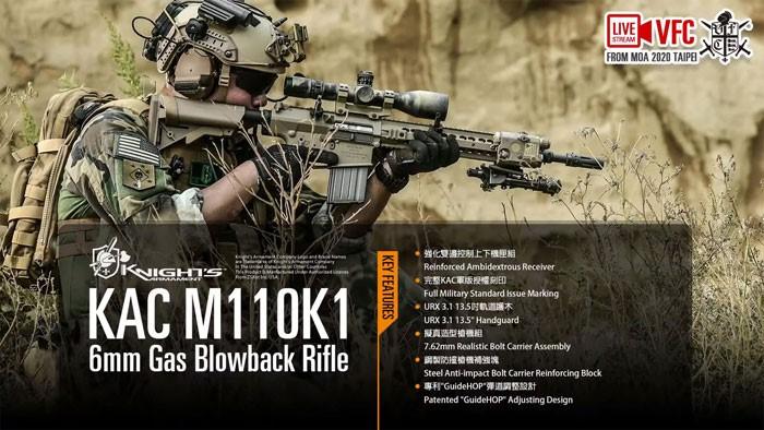 M110 VFC GBBR