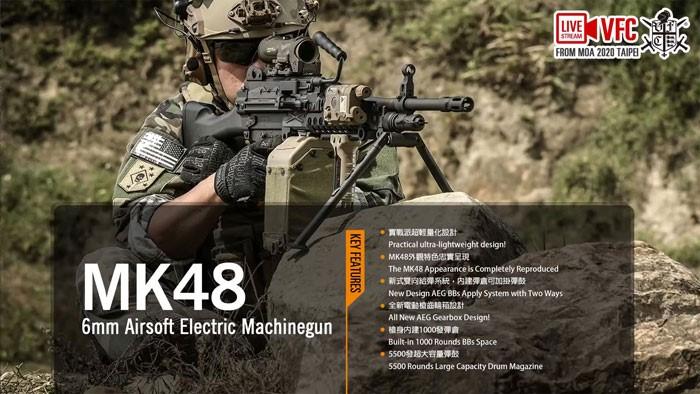 VFC MK48 AEG