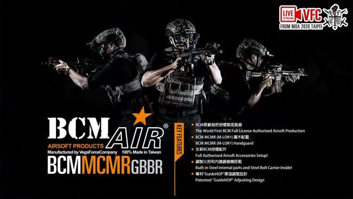 VFC BCM GBBR